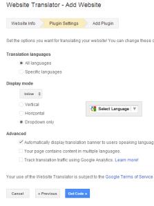 cara pasang google translate di wordpress.jejaki