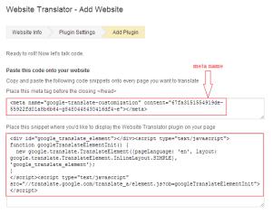 cara pasang google translate di wordpress. jejaki